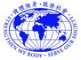 世界六通拳總會 Luk Tung Kuen Worldwide Association
